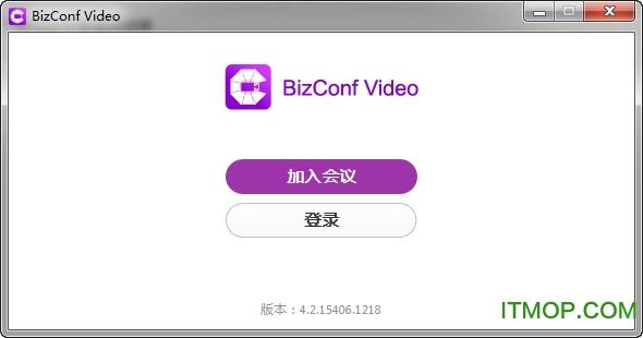 会畅通讯视频会议(Biz Conf Video) v4.2.15406.1218 官方版 0