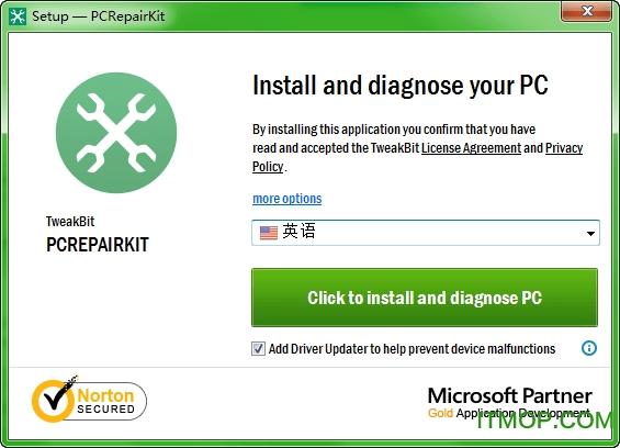 TweakBit PCRepairKit(注册表检测及修复工具) v1.8.4.9 免费版 0
