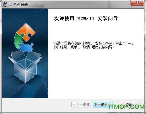 ezwall(电视墙客户端) v1.1.0.2 官方版 0