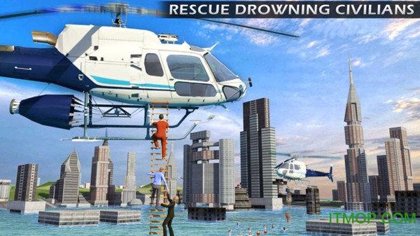 喷水直升机模拟器 v1.1 安卓版 0