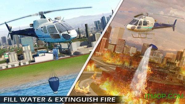 喷水直升机模拟器游戏下载