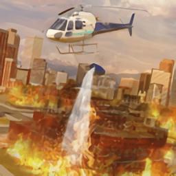 喷水直升机模拟器