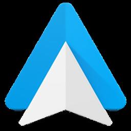Android Auto(谷歌车载系统)