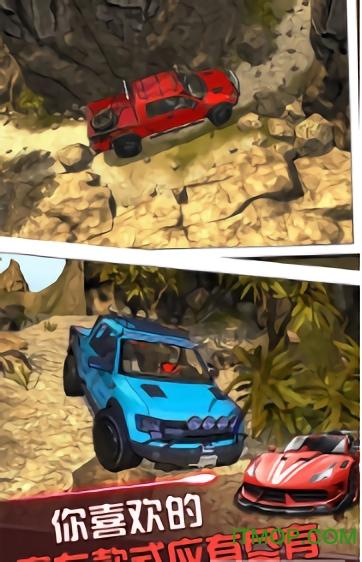 模拟真实开车驾驶 v1.0.0 安卓版 1