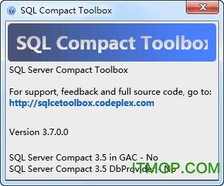 VS可视化操作SQL CE数据库插件