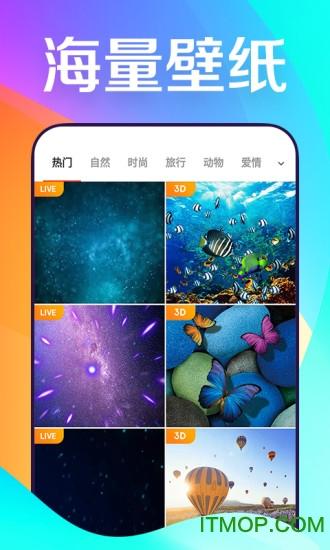 焕彩桌面app
