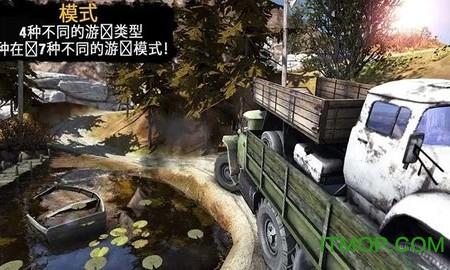 卡车模拟荒岛驾驶 v1.0 安卓版 2