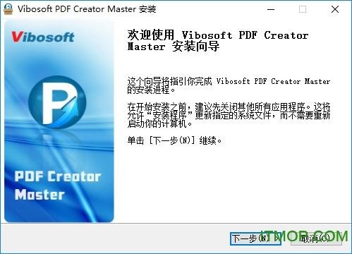 Vibosoft PDF Creator Master(pdf创建软件) v2.1.18 免费破解版 0