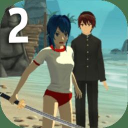病娇杀手2海滩比基尼大作战(Yandere Killer 2)