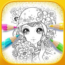 苏菲亚公主儿童涂色学画画