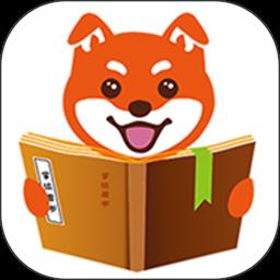 掌读看书app