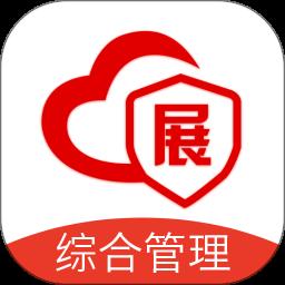 消防�C合管理app