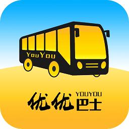 优优巴士app