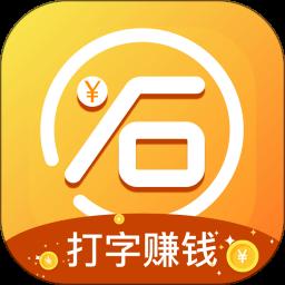 小石输入法appv1.0.0 安卓版