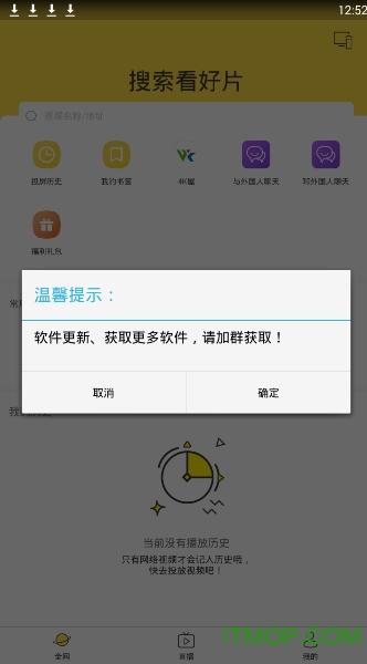 快点投屏ios去广告破解版 v1.4.2 iPhone版 3
