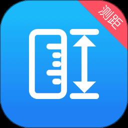 测量距离app