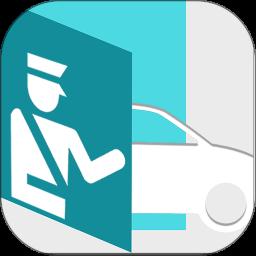 浙江驾驶人学习教育v1.0.8 安卓版