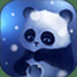超萌熊猫动态壁纸汉化版
