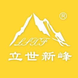 立世新峰(共享打印�C)