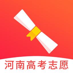 河南高考志愿appv1.0.0 安卓版