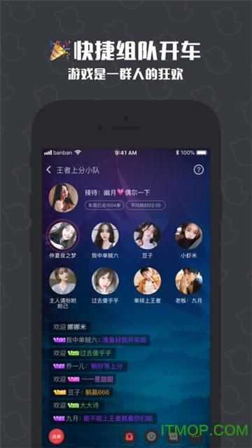 �_��(游�蚺阃�) v1.0.0.2 安卓版 2