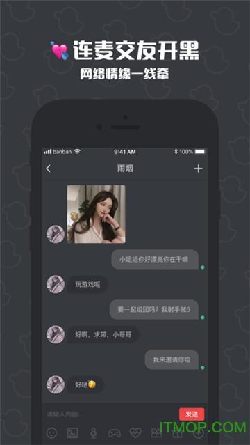 �_��(游�蚺阃�) v1.0.0.2 安卓版 3
