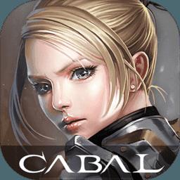 黑色契约手游最新版(cabal mobile)