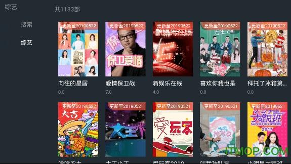 今日影视tv app v2.0.6 安卓版 2