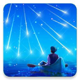 流星雨动态墙纸app