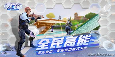 堡垒前线版本大全_堡垒前线手机游戏下载_堡垒前线手游免费版下载
