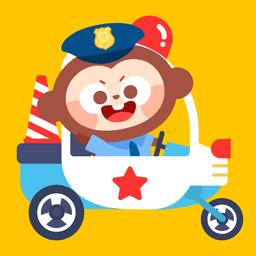 儿童警察游戏