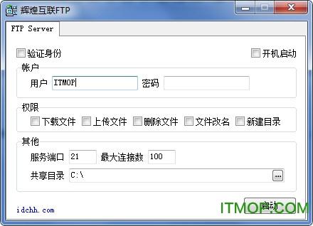 辉煌FTP