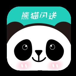 熊猫闪送手机版