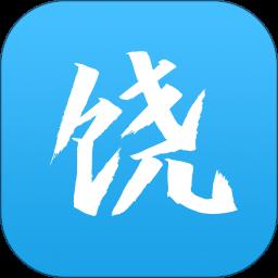 上饶公交车扫码app(饶城通)v1.0.2 安卓最新版