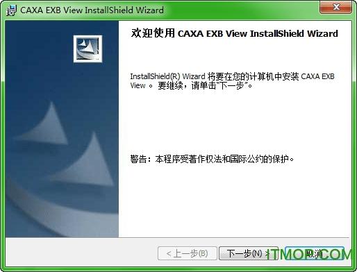 CAXA EXB View(CAXA����ͼ��) ���°� 0