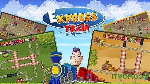 �ؿ��г�(Express Train) v1.0.10 ���� 1