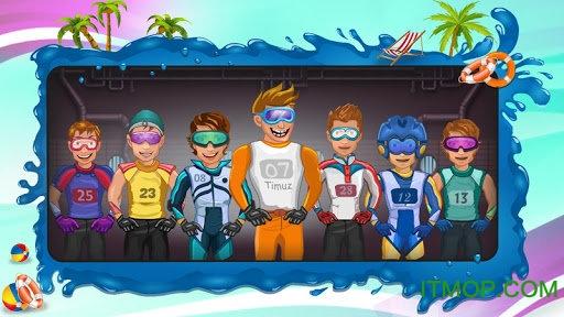 ˮ��Ħ�о�����(Water Racing) v1.0.8 ���� 3