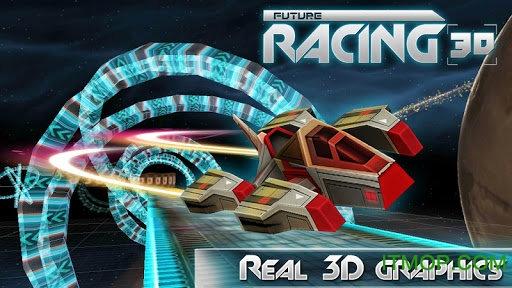 δ�����3d(FUTURE RACING 3D) v1.7 ���� 1