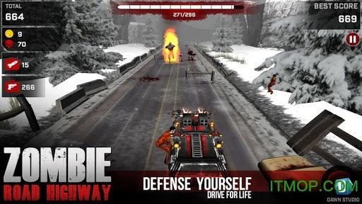 ��ʬ���ٹ�·������(Zombie Road Highway) v1.0.6 ���� 1