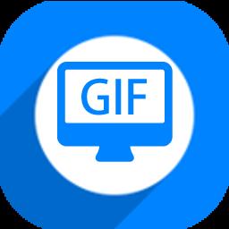 神奇屏幕转GIFv1.0.0.167 官方版