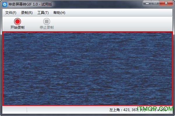 ������ĻתGIF v1.0.0.144 �ٷ��� 0