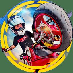 道路特技摩托车(Stunt Bike Freestyle)