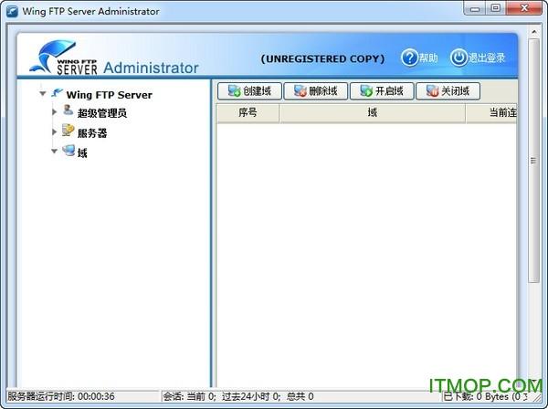 Wing FTP Server免�M版
