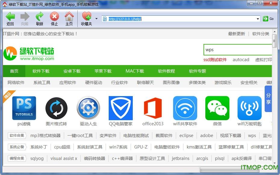 WindowsWAMP中文版