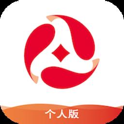 苏州农商银行appv3.3.0 官方安卓版
