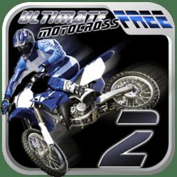 终极越野2(Ultimate MotoCross 2)