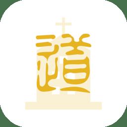 礼拜笔记手机版v1.0 安卓版