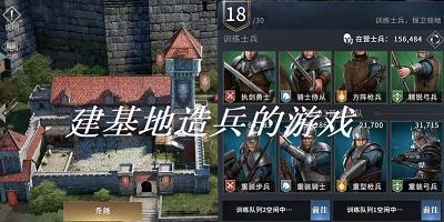 期货模拟交易下载_期货模拟交易软件app_期货模拟软件手机版