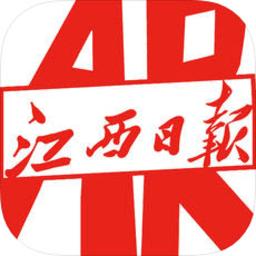 江西日报AR报纸