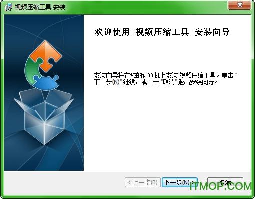 小叶视频压缩工具 v6.8.2 官方版 0